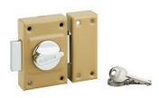 Verrou de sûreté ETENDARD à bouton et cylindre 40mm 3 clés - Serrures - Verrous - Cadenas - Quincaillerie - GEDIMAT