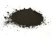 Colorant synthétique flacon plastique 1kg noir - Adjuvants - Matériaux & Construction - GEDIMAT