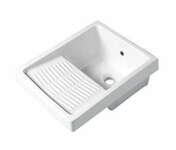 Bac à laver VOLGA en grès haut.31,5cm larg.54,5cm long.43cm blanc - Poutre béton armé RAID 20x20cm long.2,40m - Gedimat.fr