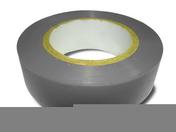 Ruban adhésif isolant électrique long.10m larg.15mm coloris gris - Outillage de l'électricien - Electricité & Eclairage - GEDIMAT