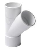 Culotte PVC d'évacuation d'eau usée NICOLL femelle-femelle diam.40mm angle 45° coloris blanc - Raccord union laiton brut à joint mixte gripp à visser mâle diam.20x27mm pour tube cuivre diam.16mm avec lien 1 pièce - Gedimat.fr