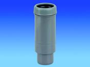 Manchon de dilatation en PVC mâle-femelle diam.32mm - Brique en terre cuite CALIBRIC thermique ép.20cm haut.24,9cm long.50cm - Gedimat.fr