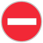 Disque sens interdit diamètre 300mm - Signalisation - Outillage - GEDIMAT
