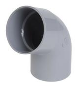 Coude PVC d'évacuation d'eau usée NICOLL mâle-femelle diam.110mm angle 67°30 coloris gris - Peinture acrylique RADIATEUR sans sous-couche bidon de 0,75 litre coloris lin clair satiné - Gedimat.fr
