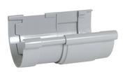 Jonction de dilatation pour gouttière PVC demi-ronde LG25 coloris gris - Contreplaqué tout Okoumé MARINE PLY ép.12mm larg.1,22m long.2,50m - Gedimat.fr