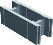 Bloc béton à bancher ép.20cm haut.20cm long.50cm - Porte d'entrée Aluminium DAKOTA avec isolation totale de 160mm droite poussant haut.2,00m larg.90cm laqué blanc - Gedimat.fr