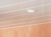 Bague de protection en PVC blanc pour spot sur lambris diam.97mm lot de 3 pièces - Lambris - Revêtements décoratifs - Revêtement Sols & Murs - GEDIMAT