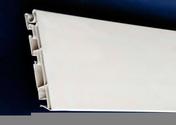 Bandeau PVC alvéolaire pour avant-toit ép.25mm haut.20cm long.4m blanc - Accessoires de fixation - Couverture & Bardage - GEDIMAT