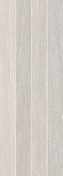 Décor Lineas carrelage pour mur en faïence SOHO larg.25cm long.70cm coloris gris - Poutre VULCAIN section 12x55 cm long.8m pour portée utile de 7,1 à 7,60m - Gedimat.fr