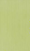 Carrelage pour mur en faïence IPER GLOSSY larg.20cm long.33,3cm coloris greeny - Rive à rabat droite SIGNY à emboitement coloris rouge vieilli - Gedimat.fr