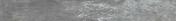 Plinthe carrelage pour sol en grès cérame émaillé METROPOLIS larg.7,5cm long.60,5cm coloris argento - Bouchon laiton brut femelle à souder 300CU diam.10X12mm sous coque de 1 pièce - Gedimat.fr