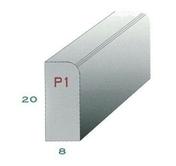 Bordure béton P1 ép.8cm haut.20cm long.1 m classe U+B coloris gris - Bordures - Matériaux & Construction - GEDIMAT