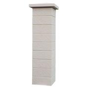 Elément de pilier REFERENCE 29x29cm haut.16,7cm coloris blanc - Automatisme porte de garage sectionnelle NOVOPORTE - Gedimat.fr