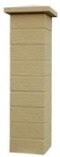 Elément de pilier REFERENCE 39x39cm haut.16,7cm coloris ton pierre - Bois Massif Abouté (BMA) Sapin/Epicéa non traité section 80x200 long.6,50m - Gedimat.fr