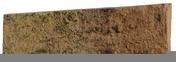 Plaquette INTERFIX IF15 ép.7mm larg.5cm long.20,5cm coloris ton bruyere - Fenêtre bois exotique lamellé collé sans aboutage isolation totale 140mm 2 vantaux ouvrant à la française vitrage transparent haut.75cm larg.1,40m - Gedimat.fr