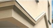 Bandeau à agrafer larg.18cm long.66cm coloris ton pierre - Eléments pré-fabriqués - Matériaux & Construction - GEDIMAT
