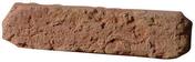 Plaquette GRANULIT G28 ép.1,1cm larg.5cm long.20,5cm coloris ton rustique - Poutre VULCAIN section 20x45 cm long.7,50m pour portée utile de 6,6 à 7,1m - Gedimat.fr