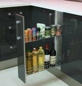 Panier fil bas pour meuble bas, L 15cm - Rangements - Paniers - Cuisine - GEDIMAT
