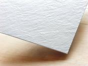 Ardoise TREGOR RELIEF 60x30 pour façade coloris blanc - Ardoises et Accessoires - Couverture & Bardage - GEDIMAT