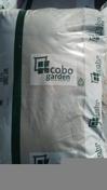 Sable blanc sac de 25 kg - Chaux blanche CEMA Pure NHL3.5 EQIOM sac de 25kg - Gedimat.fr