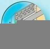 Joint PLAT Aluminium laqué ép.10mm long.3,00m - Enduits de façade - Revêtement Sols & Murs - GEDIMAT