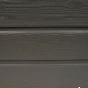 Bardage Sapin du Nord Extra Univers Minéral profil Ontario2 ép.19mm larg.(utile) 122mm long.2,95m Gris Fossile - Contreplaqué Faces Sapelli II/II MARINE ép.18 larg.1,22m long.2,50m - Gedimat.fr