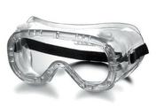 Lunette-masque de protection anti-buée - Protection des personnes - Vêtements - Outillage - GEDIMAT
