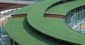 Bardeaux de couverture SOPRATUILE long.3,05m larg.1,00m coloris vert flammé - Plaques de couverture - Couverture & Bardage - GEDIMAT