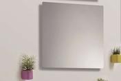 Miroir simple LULEA larg.60cm long.80cm argent - Armoires de toilette et Accessoires - Salle de Bains & Sanitaire - GEDIMAT