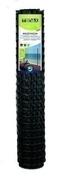 Filet pour clôture MILLENNIUM haut.1,5m rouleau de 10m coloris argent - GEDIMAT - Matériaux de construction - Bricolage - Décoration