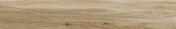 Carrelage pour sol extérieur en grès cérame coloré dans la masse VOGUE, rectifié. Larg.22,5cm long.90cm. Coloris style. Boîte de 1,215m² - Carrelages sols extérieurs - Revêtement Sols & Murs - GEDIMAT