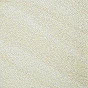 Dalle terrasse SOPRADALLE CERAM antrhacite - 60x60cm - Carrelages sols extérieurs - Revêtement Sols & Murs - GEDIMAT