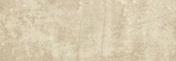 Plinthe pour carrelage sol ESTATE larg.8cm long.45cm coloris beige - Doublage isolant hydrofuge plâtre + polystyrène APV PREGYMAX 29,5 ép.13+100mm larg.1,20m long.2,50m - Gedimat.fr