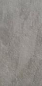 Carrelage pour sol extérieur en grès cérame coloré dans la masse rectifié - Antidérapant R11/PC20 C/PN 24 - Dim.45x90cm - Ep.20mm - Moh's 7 -  Boîte de 0,81m² - Coloris métal - Plot auto-nivellant pour dalle hauteur de 29 à 39 mm - Gedimat.fr