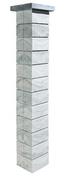 Pilier béton en kit de 20 éléments haut.17.1 larg.40cm long.40 cm + 2 chapeaux de haut.6cm larg.50cm long.50cm - Piliers - Murets - Aménagements extérieurs - GEDIMAT