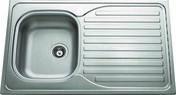 Evier avec vidage SINOP en inox 1 cuve larg.60cm long.100cm - WC sortie horizontale CONFORT en porcelaine haut.78,5cm larg.68cm long.37,5cm blanc - Gedimat.fr