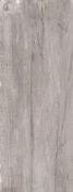 Carrelage pour sol extérieur en grès cérame émaillé HARD Coloris greige Long.120cm larg.45cm coloris Grey - Carrelages sols extérieurs - Revêtement Sols & Murs - GEDIMAT