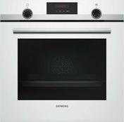 Four multifonction pyrolyse SIEMENS 71 litres blanc - Fours - Fours micro-ondes - Cuisine - GEDIMAT