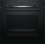 Four multifonction pyrolyse BOSCH 71 litres - Fours - Fours micro-ondes - Cuisine - GEDIMAT