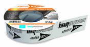 Adhésif RT MAX - 40mx60mm - Laine de verre semi-rigide en rouleau ISOCONFORT 35 revêtue d'un surfaçage Kraft R= 6,25m².K/W. Long.2,80m larg.0,60m ép.220mm ISOVER - Gedimat.fr