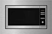 Micro-ondes accession 25 Litres - Fours - Fours micro-ondes - Cuisine - GEDIMAT