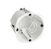 Boîte d'encastrement Multifix coloris Blanc - Modulaires - Boîtes - Electricité & Eclairage - GEDIMAT