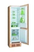 Réfrigérateur intégrable ACCESSION COMBI 250 Litres Blanc - Réfrigérateurs - Cuisine - GEDIMAT