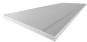 Plaque de plâtre déco acoustique PREGYTWIN BA25S - 3x0,90m - Isolant réflecteur alvéolaire HYBRIS - 2,65x1,20m Ep.50mm - R=1,50m².K/W - Gedimat.fr