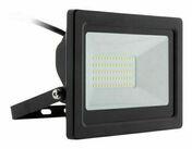 Projecteur LED IP65 noir 50W - Projecteurs - Baladeuses - Hublots - Electricité & Eclairage - GEDIMAT