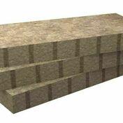 Laine de roche MB ROCK PREMIUM non revêtue - 1,35x0,565m Ep.200mm - R=6,25m².K/W. - Isolation Thermique par Extérieur - Isolation & Cloison - GEDIMAT
